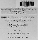 Trichoglossum walteri image