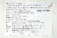 Russula humidicola image