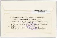 Ovularia farinosa image